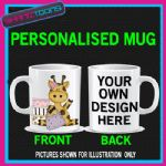 CUTE GIRAFFE LADIES MUG PERSONALISED GIFT 002